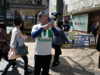 〇「台湾感謝」の思いで戦うー3・16浦和駅前「台湾を中国領とする教科書糾弾」街宣・署名活動レポート
