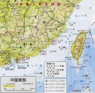 ○【群馬県高崎市】第二回 台湾を中国領土とする文科省「社会科教科書検定」糾弾!街宣・署名活動